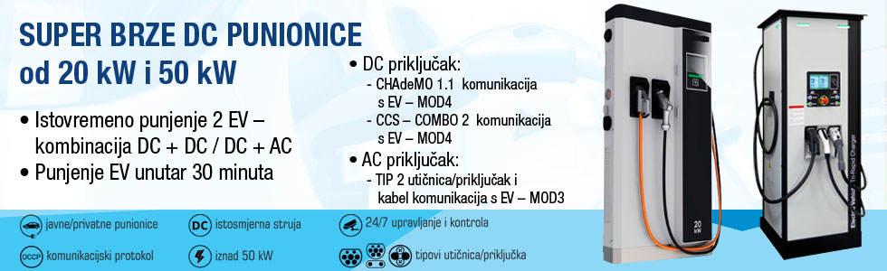 ac-prikljucak-punionice-za-elektricna-vozila